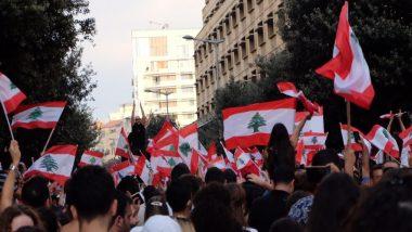 बेरुत: लेबनान में नए प्रधानमंत्री के खिलाफ विरोध प्रदर्शन जारी, 21 घायल