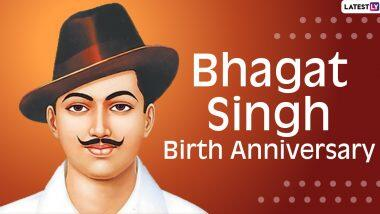 Bhagat Singh 113th Birth Anniversary: वीर सपूत भगत सिंह की 113वीं जयंती पर पढ़ें उनके 6 क्रांतिकारी विचार, जिससे आज भी जल उठती है देशभक्ति का अलख