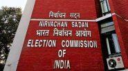 चुनाव आयोग ने महाराष्ट्र प्रशासन को दिए निर्देश, बीजेपी के बारह निलंबित सदस्यों के लिए अलग से बनाए पोलिंग बूथ