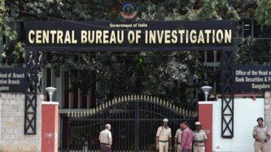 तिरुवनंतपुरम: CM पिनाराई विजयन के प्रोजेक्ट 'लाइफ मिशन' में जांच के लिए केरल पहुंची CBI, सीपीआई-एम में बढ़ी बेचैन