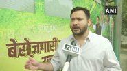 Bihar Assembly Elections 2020: जिस चीज को कर केजरीवाल ने साल की शुरुआत में जुटाया जन समर्थन, साल के अंत मे वही करते नजर आ रहे है तेजस्वी