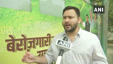 Bihar Assembly Election 2020: तेजस्वी यादव ने बेरोजगारी के खिलाफ की रात 9 बजे 'लालटेन' जलाने की अपील