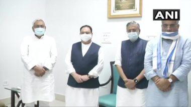 पटना: BJP अध्यक्ष जे. पी नड्डा ने 2 दिवसीय दौरे के लिए पहुंचे बिहार, CM नितीश कुमार से की लंबी चर्चा