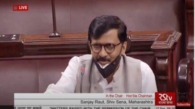 Monsoon Session 2020: शिवसेना ने सरकार से की मांग, कहा- 'जवाहरलाल नेहरू पोर्ट ट्रस्टका' का नहीं करें निजीकरण