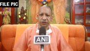 उत्तर प्रदेश: CM योगी आदित्यनाथ ने अदालत के फैसले का किया स्वागत, कहा- कांग्रेस ने वोट बैंक लिए लोगों को फंसाया
