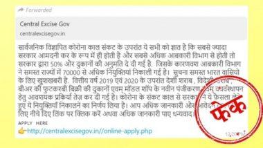 Fact Check: आबकारी विभाग ने सभी राज्यों में 70 हजार से अधिक नियुक्तियों की घोषणा की है? PIB से जानें इस वायरल WhatsApp मैसेज की सच्चाई