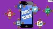 UGC NET Exams 2020: यूजीसी नेट परीक्षा में गलत जवाब के लिए नेगेटिव मार्किंग की पोस्ट सोशल मीडिया पर वायरल, जानें सच्चाई