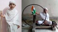 Gandhi Jayanti 2020 Dress Ideas: गांधी जयंती पर अपने बच्चों को महात्मा गांधी की तरह करें तैयार, वर्चुअल फेंसी ड्रेस प्रतियोगिता के लिए काम आएंगे ये लास्ट मिनट टिप्स (Watch Videos)