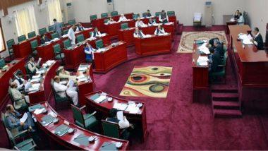 इस्लामाबाद: गिलगित बाल्तिस्तान विधानसभा में 15 नवंबर को चुनाव कराएगा पाकिस्तान