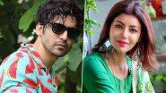 Gurmeet Choudhary and Debina Bonnerjee Test Positive for COVID-19: गुरमीत चौधरी और देबिना बनर्जी हुए कोरोना से संक्रमित, सोशल मीडिया पर बताया अपना हाल