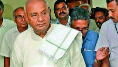 Bihar Assembly Election 2020: बिहार में JD(S) भी उतरेगी चुनाव मैदान में, पूर्व पीएम एच. डी. देवगौड़ा जाएंगे पटना