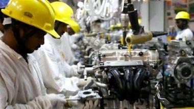 Industrial Production: भारत के औद्योगिक उत्पादन में दिसंबर में 1 प्रतिशत की वृद्धि