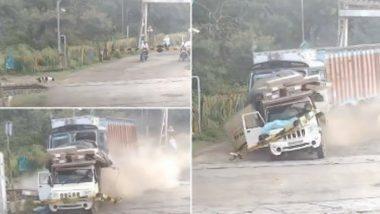 Video of Speeding Truck Hitting Railway Crossing: मध्य प्रदेश के सागर में रेलवे क्रॉसिंग पर तेज रफ्तार ट्रक हुआ अनियंत्रित- देखें वायरल वीडियो