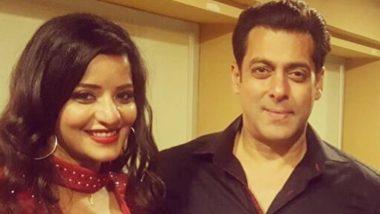 Bhojpuri Actress Monalisa in Bigg Boss 14? भोजपुरी एक्ट्रेस मोनालिसा ने 'बिग बॉस 14' में हिस्सा लेने पर तोड़ी चुप्पी, बताई ये सच्चाई!