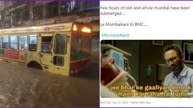 Mumbai Rains Funny Memes: मुंबई में बारिश का पानी भरने के बाद मीम्स और जोक्स सोशल मीडिया पर वायरल, देखें वीडियो