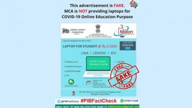 Fact Check: कोरोना संकट के बीच ऑनलाइन शिक्षा के लिए MCA कक्षा 8वीं से PUC 1 तक के छात्रों को महज 3,500 रुपए में दे रही है लैपटॉप, PIB ने बताई इसकी सच्चाई