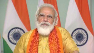 SVAMITVA Scheme: PM नरेंद्र मोदी ने ग्रामीण परिवर्तन योजना के तहत प्रॉपर्टी कार्ड बांटे, लाभार्थियों के साथ की बातचीत
