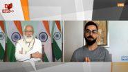 PM Modi Interacts with Fitness Influencers: भारतीय क्रिकेट टीम के कप्तान विराट कोहली ने पीएम मोदी के साथ किया संवाद, कहा- स्किल के साथ फिटनेस जरूरी