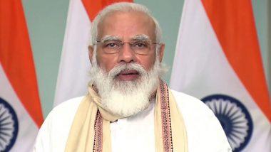 Union Minister Suresh Angadi Dies: सुरेश अंगड़ी के निधन पर पीएम मोदी ने जताया दुख, कहा- अंगड़ी एक असाधारण कार्यकर्ता, समर्पित सांसद और प्रभावी मंत्री थे
