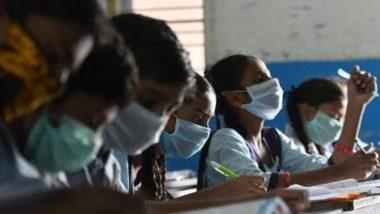 Bihar: बक्सर जवाहर नवोदय विद्यालय के 27 छात्र कोरोना संक्रमित