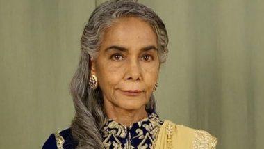 Surekha Sikri Passes Away: नहीं रही नेशनल अवॉर्ड विनर एक्ट्रेस सुरेखा सीकरी, बालिका वधु में निभाया था दादी का किरदार