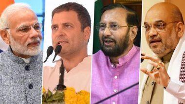 Teachers' Day 2020 Wishes: देश में मनाया जा रहा है शिक्षक दिवस, प्रधानमंत्री नरेंद्र मोदी, अमित शाह और राहुल गांधी समेत इन नेताओं ने दी शुभकामनाएं
