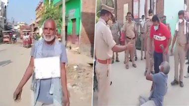 Uttar Pradesh: संभल में ईनामी गैंगस्टर ने किया अनोखे तरीके से सरेंडर, गले में लटकाई तख्ती में लिखा- मुझे गोली मत मारना