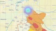 Earthquake in Jammu-Kashmir: गुलमार्ग में महसूस किए गए भूकंप के झटके, तीव्रता 3.7 मैग्नीट्यूड मापी गई