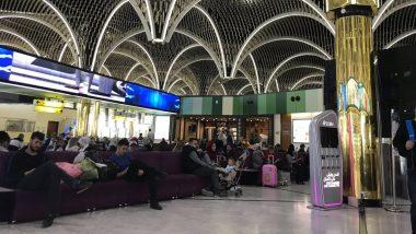 Coronavirus Cases Update: इराक ने बढ़ते कोरोना मामलों के बीच विदेशी यात्रियों के प्रवेश पर लगाया प्रतिबंध