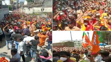 Social Distancing Norms Violation In Indore During Kalash Yatra: एमपी के इंदौर में राज्य मंत्री तुलसी सिलावट के समर्थन में आयोजित कलश यात्रा में सोशल डिस्टेंसिंग की उड़ी धज्जियां, देखें वीडियो