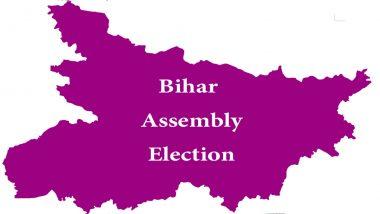 Bihar Assembly Elections 2020: कल 71 सीटों पर होगी वोटिंग, जनता-जनार्दन इन दिग्गजों के भाग्य का करेगी फैसला