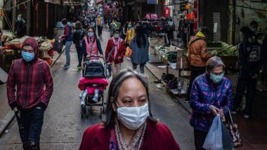 Chinese Economy Back On Track: महामारी के प्रभाव से बाहर निकली चीनी अर्थव्यवस्था