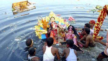 Durga Puja 2020: सीएम ममता ममता बनर्जी ने पश्चिम बंगाल में प्रत्येक पूजा समिति के लिए 50,000 रुपये की घोषणा की, पंडालों को स्थापित करने के लिए दिशानिर्देश जारी