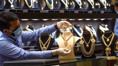 Gold Rate On Gudi Padwa 2021: आज गुड़ी पड़वा के शुभ दिन पर खरीदें सोना, जानें अपने शहरों में गोल्ड के दाम