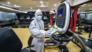 Gyms, Fitness Centres to Reopen in Maharashtra From October 25: महाराष्ट्र में 25 अक्टूबर के बाद खुलेंगे जिम और फिटनेस सेंटर्स, लेकिन इन नियमों का करना होगा पालन