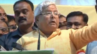 Bihar Assembly Elections 2020: 2015 विधानसभा चुनाव के दौरान जब लालू यादव ने की थी पीएम मोदी की नकल, देखें मजेदार वीडियो