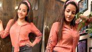 Monalisa Hot Photo: भोजपुरी एक्ट्रेस मोनालिसा का नया लुक है बेहद ही बोल्ड, तस्वीरें कर देंगी इम्प्रेस