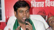 बिहार: मंत्री मुकेश सहनी की जगह सरकारी कार्यक्रम में उनके भाई बने 'उद्घाटनकर्ता', विधानसभा में हंगामा