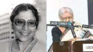 Purba Dam Dies: प्रसिद्ध रवींद्र संगीत गायिका पूर्वा दाम का हुआ निधन