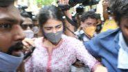 Sushant Singh Rajput Death Case: अदालत ने रिया चक्रवर्ती की न्यायिक हिरासत छह अक्टूबर तक बढ़ाई