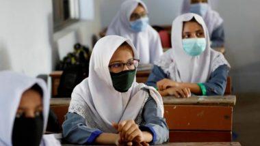 पाकिस्तान: कोरोना वायरस के बढ़ते संक्रमण के कारण बलूचिस्तान प्राथमिक स्कूलों को खोलने में 15 दिन की देरी पर कर रही है विचार
