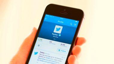Twitter ने ब्लैक ट्रंप समर्थकों वाले फर्जी अकाउंट को किया सस्पेंड, कहा- नियमों का उल्लंघन होनें पर की जाएगी कड़ी कार्यवाही