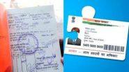 Aadhaar-Ration Card Linking Last Date: क्या आपने अपना आधार और राशन कार्ड किया लिंक? ऑनलाइन करवाने के लिए फॉलो करें ये स्टेप्स