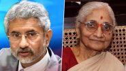 S Jaishankar Mother Sulochana Passes Away: विदेश मंत्री एस जयशंकर की मां सुलोचना का निधन, पिछले कुछ समय से थीं बीमार
