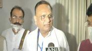 Bihar Assembly Elections 2020: कांग्रेस नेता अविनाश पांडे का बड़ा बयान, कहा-  बिहार में  RJD के साथ  गठबंधन नहीं हुआ तो सभी 243 सीटों पर पार्टी लड़ेगी चुनाव