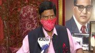 Shiv Sena को रामदास आठवले की नसीहत- कांग्रेस और एनसीपी के चक्रव्यूह से निकलकर फिर से बीजेपी के साथ वापस आना चाहिए
