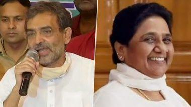 Bihar Assembly Election 2020: बिहार में उभरा तीसरा मोर्चा, BSP और JPS के साथ मिलकर चुनाव लड़ेंगे उपेंद्र कुशवाहा, क्या मायावती की एंट्री से दलित वोटर होंगे प्रभावित?
