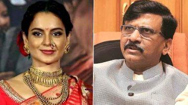 Kangana Ranaut on Sanjay Raut: शिवसेना नेता संजय राउत के बयानों पर कंगना रनौत ने टिप्पणी करने से किया इनकार