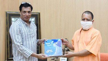 Uttar Pradesh: CM योगी आदित्यनाथ से मिले फिल्म निर्माता मधुर भंडारकर, फिल्म सिटी निर्माण को लेकर हुई बातचीत