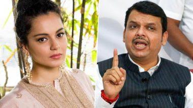 Bihar Assembly Election 2020: क्या कंगना रनौत बिहार में चुनाव में बीजेपी की होगी स्टार प्रचारक? देवेंद्र फडणवीस ने दिया ये जवाब